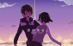 Picture surprise, anime, art, two, Kimi no VA On, Your name