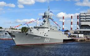 Picture ship, rocket, small, Serpukhov