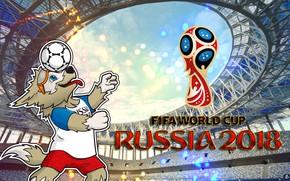 Picture The ball, Sport, Logo, Football, Wolf, Roof, Logo, Russia, 2018, Stadium, FIFA, FIFA, Nizhny Novgorod, …