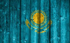 Picture Eagle, Wood, Sun, Bird, Kazakhstan, Kazakh Flag, Flag Of Kazakhstan, Kazakh, Flag Of Kazakhstan On …