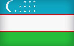 Picture Flag, Uzbekistan, Flag Of Uzbekistan, Uzbekistan Large Flag, Uzbek