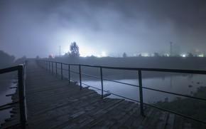 Picture night, bridge, lights, haze