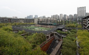 Picture trees, building, stage, Playground, West Village Basis Yard - Chengdu