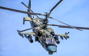 """Picture Videoconferencing Russia, Ka-52, reconnaissance and attack helicopter, Ka-52 """"Alligator"""""""