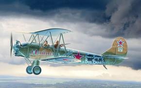 Picture THE SOVIET AIR FORCE, Polikarpov, Po-2, U-2, Soviet multirole biplane, spy plane, night bomber