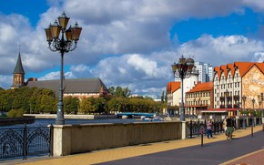 Picture Russia, Kaliningrad, The Poliakova