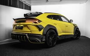 Picture tuning, Lamborghini, tuning, crossover, Urus, 2020, Keyvany, Keyrus