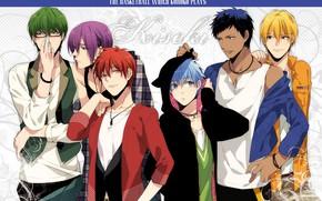 Picture anime, art, team, guys, friends, Kuroko's Basketball, Kuroko from the Baske