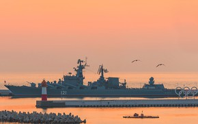 Picture Moscow, cruiser, rocket, Sochi