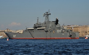 Picture ship, large, Navy, landing, Minsk, the project 775
