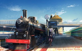 Picture girl, watch, train, the engine, station