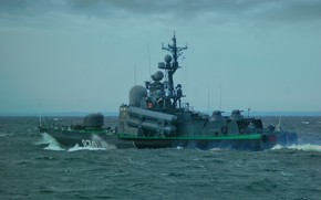 Picture sea, rain, large, rocket, boat P-2