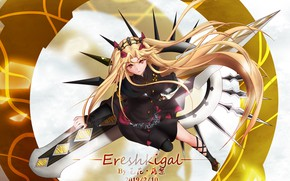 Picture girl, crown, Fate / Grand Order
