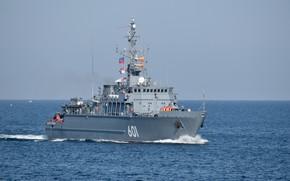 Picture The black sea, minesweeper, Ivan Antonov