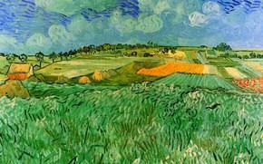 Picture field, Vincent van Gogh, Auvers, Plain Near