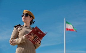 Picture girl, book, form, takes, Iran, Siavosh Ejlali, history of Iran, flag of Iran