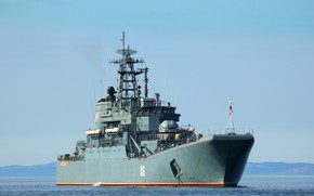 Picture ship, large, landing, the Northern fleet, George