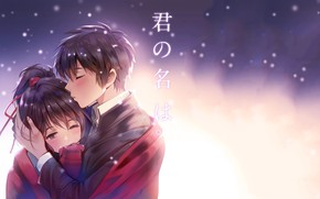 Picture love, romance, kiss, anime, art, two, Kimi no VA On, Your name