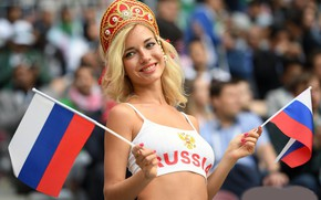 Wallpaper The world Cup, opening, Russia, girl.