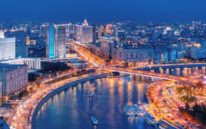 Picture bridge, river, building, home, Moscow, Russia, night city, The Moscow river, ships, embankments, Anastasia Of …
