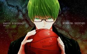 Picture background, the ball, guy, Kuroko's Basketball, Kuroko from the Baske, Midorima Shintaro