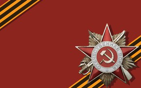 Picture May 9, order, Victory Day, The hammer and sickle