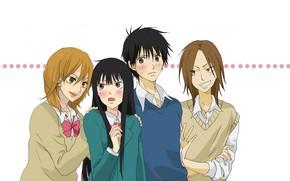 Picture white background, students, sweater, embarrassment, girlfriend, Kimi ni Todoke, To reach you, he's, Sawako Kuronuma, …