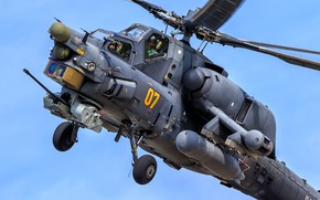 """Picture helicopter, Mi-28N, attack helicopter, Mi-28N """"Night hunter"""""""