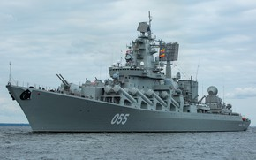 Picture cruiser, rocket, Marshal Ustinov