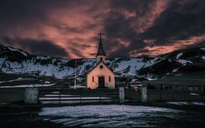Picture South, Iceland, Mýrdalshreppur