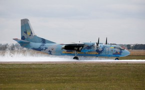 Picture The plane, Ukraine, An-26, Military transport, ANTK imeni O. K. Antonova, Ukrainian air force