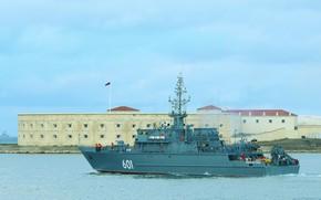 Picture minesweeper, Konstantinovsky Ravelin, Ivan Antonov