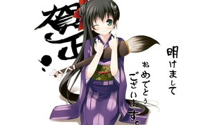 Picture girl, characters, kimono, brush, long hair, wink, on my knees, calligraphic letters, by kantoku
