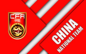 Picture China, Logo, Soccer, FIFA, Emblem, AFC, China National Football Team