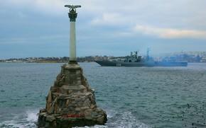 Picture monument, Sevastopol, затопленным кораблям