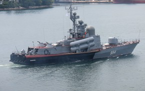 Wallpaper large, boat, rocket, Navy, Ivanovets