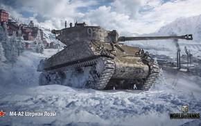 Picture winter, WoT, Sherman, World of Tanks, Sherman, Wargaming, M4-A2