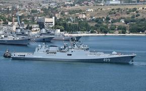 Picture ship, mooring, guard, Admiral Makarov