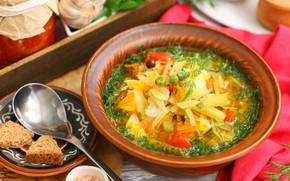 Picture bread, bowl, vegetables