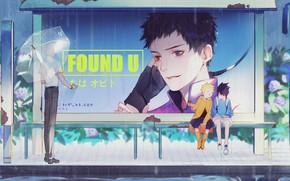 Picture children, umbrella, poster, guy, Naruto, Naruto, stop, Sasuke Uchiha, Naruto Uzumaki, Obito Uchiha, Kakashi Hatake