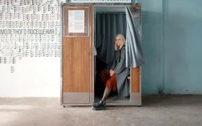 Picture girl, photos, Cabinet, Alexey Sinyavsky