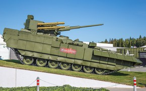 Picture BMP, The Russian Army, Barberry, T-15, Exhibition of arms