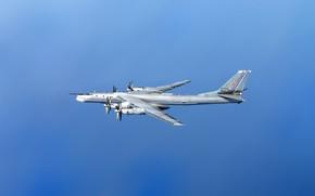 "Picture The plane, Bear, USSR, Russia, Aviation, BBC, Bomber, Tupolev, The plane, Tu-95MS, Bear, Tu-95, ""The …"