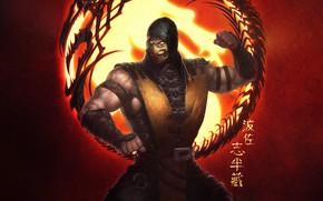 Picture Logo, Warrior, Flame, Logo, Fantasy, Scorpio, Fighter, Art, Art, Flame, Logo, Fiction, Mortal Kombat, Scorpion, …