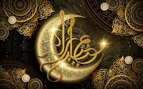 Wallpaper Ramadan, patterns, a month, religion