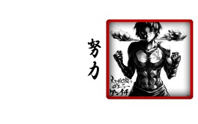 Picture martial art, shirahama kenichi, pumped up, strongest disciple kenichi, kenichi