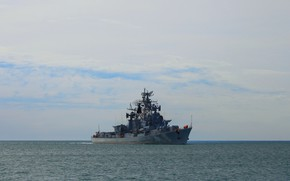 Picture the black sea, Navy, project 61, quick-witted
