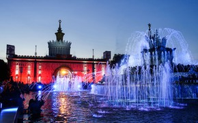 Picture the sky, lights, the evening, Moscow, Russia, fountains