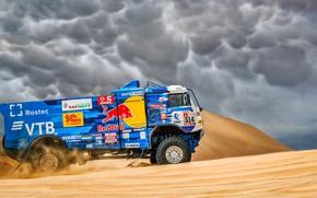Picture Sand, Sport, Machine, Clouds, Truck, Race, Master, Russia, Kamaz, Rally, Dakar, KAMAZ-master, Dakar, Rally, KAMAZ, …