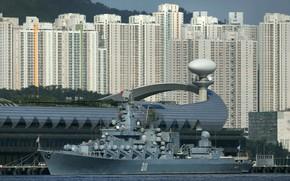 Picture Hong Kong, cruiser, visit, The Vikings